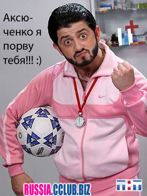 Славянские рингтоны на телефон скачать бесплатно